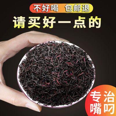 【买一斤送半斤】新茶正山小种红茶茶叶小包装红茶浓香型散装罐装