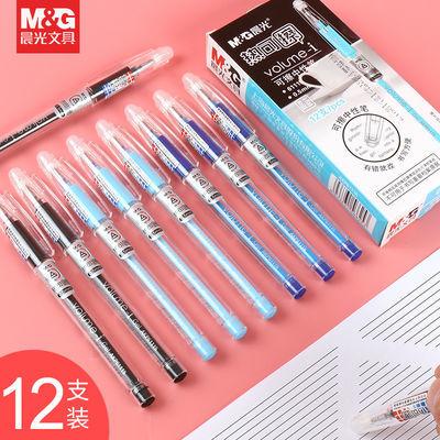 77431/晨光热可擦中性笔0.5mm黑色易擦笔水笔芯小学生用黑笔中性笔替芯