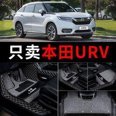 URV脚垫全包围东风本田URV脚垫UR-V370专用汽车丝圈地毯式脚垫