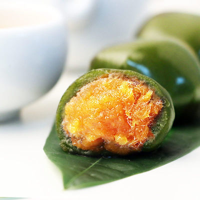 艾草青团子糯米团网红零食小吃豆沙蛋黄肉松传统糕点休闲食品240g