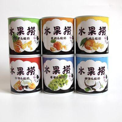 桃吉吉西米露水果捞黄桃罐头一件6罐砀山特产