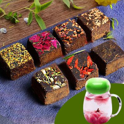 【买2袋送2袋再送杯】云南黑糖块古法红糖姜茶黑糖玫瑰红枣姜茶