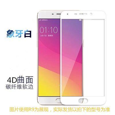新品OPPOR9S钢化膜A57 A59s A77 R11 R11s R15 A59 A5A83手机膜R9