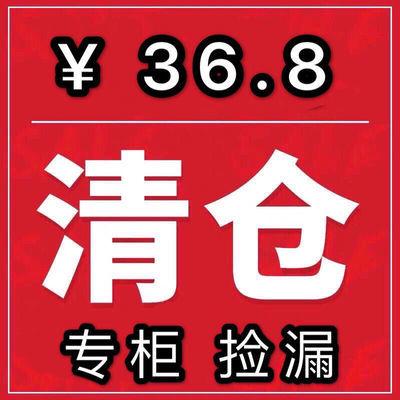 商场外贸品牌 反季清仓毛衣外套套装毛衣大衣6点开播【不退换】