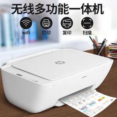 37498/惠普HP2131/2620无线手机打印彩色家用学生办公一体机照片复印