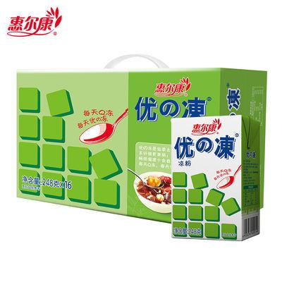 惠尔康优的冻(仙草冻)凉粉248g*16盒即食烧仙草凉粉冰粉粉