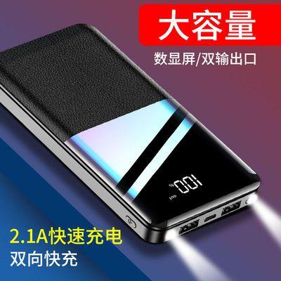 充电宝便携迷你5000毫安快充10000毫安大容量移动电源学生充电宝