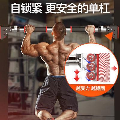 门上室内单杠引体向上器免打孔墙体家用单杆双杠体育用品健身器材