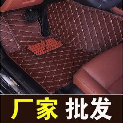 长安奔奔迷你10/11/2012年2013新老款min汽车专用脚垫全包围地垫