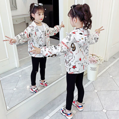 女童外套洋气春装童装2020新款网红春秋款男孩中外衣儿童韩版夹克
