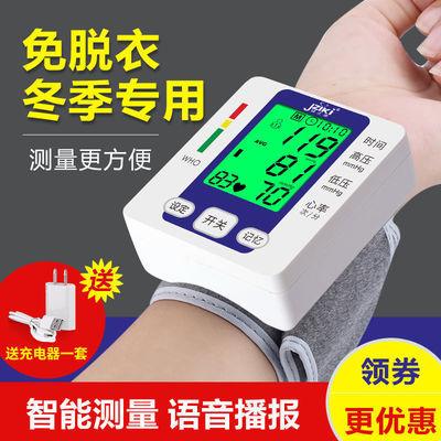 血压计家用老人医用电子高精准血压计语音充电血压测量仪腕式自动