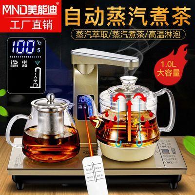 全自动上水多功能蒸汽黑茶煮茶器家用耐热玻璃电热烧煮茶壶蒸茶器