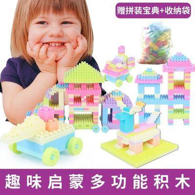 儿童玩具 智力开发 小颗粒兼容乐高式积木 益智玩具 幼儿玩具