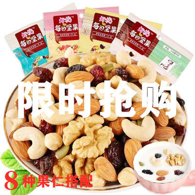 https://t00img.yangkeduo.com/goods/images/2020-08-12/2391e36e4da0c2016585ebfe5c20861d.jpeg