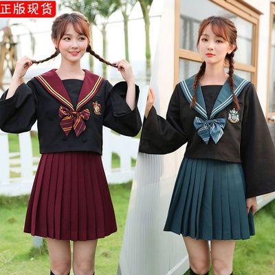 正版原创jkls制水手服整套装长袖黑色上衣秋冬季女学生全套基础款