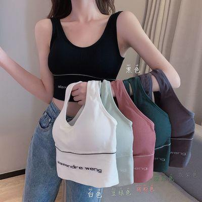 韩版泫雅同款大王美背运动防震裹胸抹胸内衣学生女吊带打底小背心