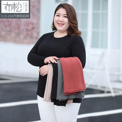 【布松】品牌大码女装200斤女士打底衫女宽松版长袖上衣秋季新款