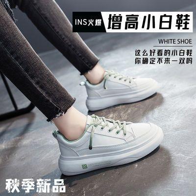 平底小白鞋女学生韩版百搭板鞋秋季新款防滑低帮皮面网红女鞋软底