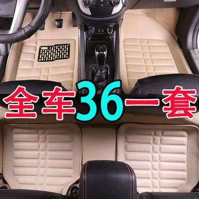 汽车脚垫轿车电动车通用汽车脚垫防水四季通用易清洗皮革车脚垫