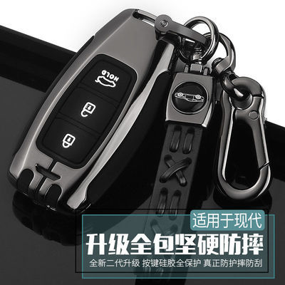 适用于现代菲斯塔钥匙套2020款ix35胜达ix25昂希诺汽车钥匙包壳扣