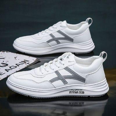 小白鞋男2020秋季新款韩版休闲透气皮面板鞋学生潮流百搭增高男鞋