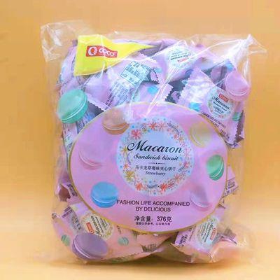 马卡龙夹心饼干376g袋草莓奶油柠檬味零食饼干coco菲律宾进口包邮