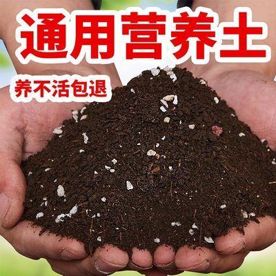 芍药杜娟长寿花专用肥料花肥盆栽种养花营养土肥料复合肥有机肥