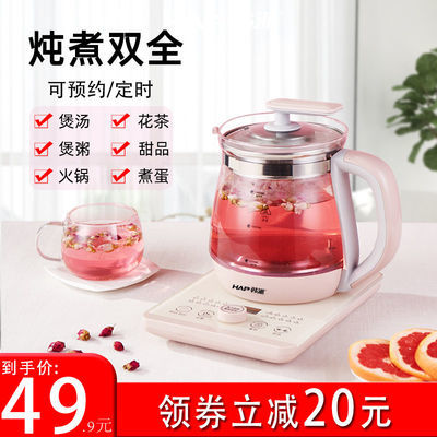 韩派多功能养生壶办公室煮花茶全自动加厚玻璃煎药壶中药壶烧水壶