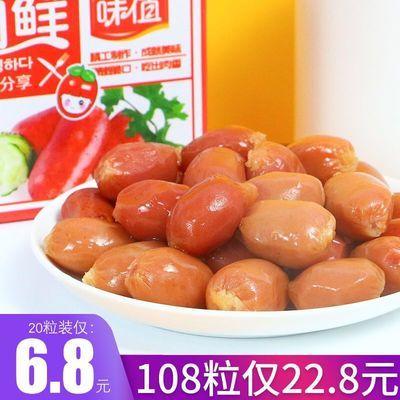 小香肠台式休闲麻辣零食小吃辣肠整箱火腿肠小烤肠香辣味好吃不贵
