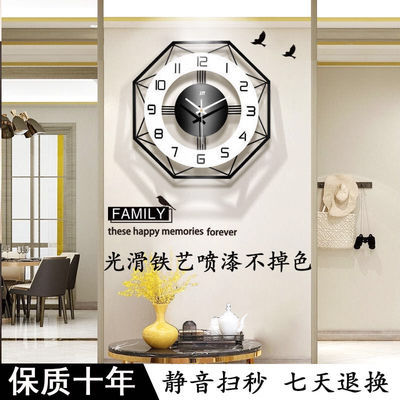北欧风时尚创意钟表家居装饰静音时钟客厅金属密度板装饰挂钟
