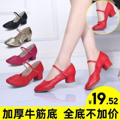 26537/舞蹈鞋女软底新款成人四季中跟广场舞鞋教师练功鞋水兵交谊跳舞鞋