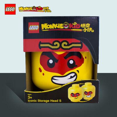 百亿补贴:LEGO乐高40311785悟空小侠收纳盒
