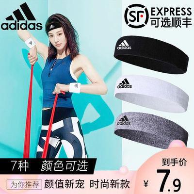 发带男女运动头巾吸汗头戴头带女士跑步健身导汗发箍男篮球束发带