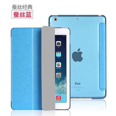 苹果ipad MINI3 4 5保护套ipad AIR3皮套pro2018钢化膜平板保护壳