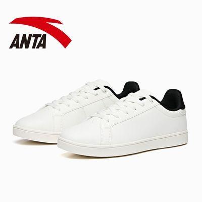 安踏男女板鞋男鞋女鞋秋季新款小白鞋运动休闲鞋舒适百搭运动鞋子
