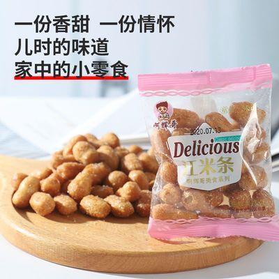 特产正宗江米条批发散装香酥米油京果老式休闲怀旧传统糕点小零食