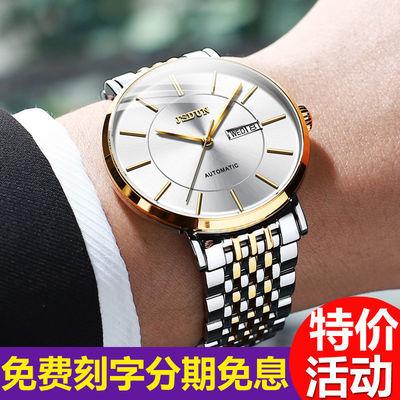 正品瑞士金仕盾超薄手表男机械表男士全自动款防水钢带双日历防水