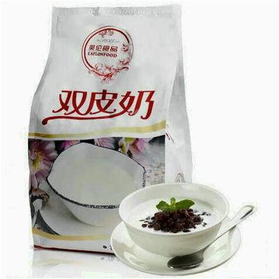 【特价】新日期 双皮奶粉布丁粉牛奶味英伦食品奶香浓郁珍珠奶茶