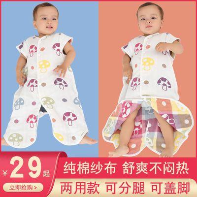 23869/婴儿睡袋春夏薄款纯棉纱布分腿睡袋新生宝宝儿童小孩空调房防踢被