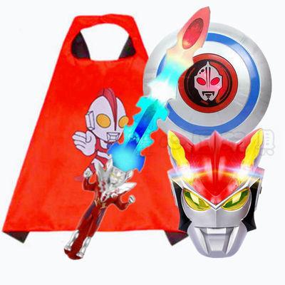 迪迦赛罗奥特曼发光玩具剑儿童男孩罗布面具声光盾牌武器披风套装