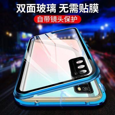 华为DVC-AN20手机壳双面玻璃金属磁吸畅享20pro透明全包保护套5G