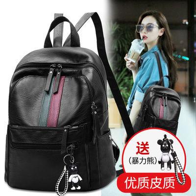 【好质量】双肩包女韩版2020新款书包女士大容量时尚学生妈咪背包