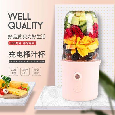 REMAX迷你榨汁机充电全自动便捷小型家用户外榨果汁学生榨汁杯