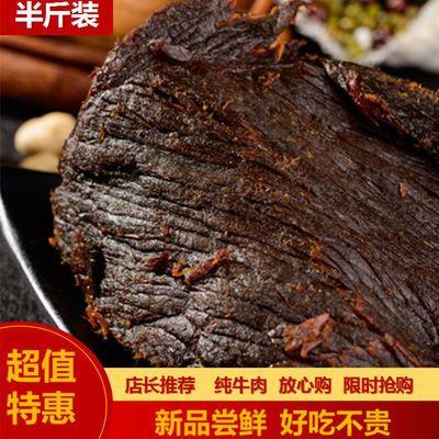 牛肉干正宗内蒙古手撕风干500g/1000g五香香辣牛肉片休闲零食小吃