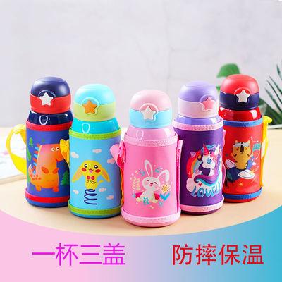 304不锈钢可爱儿童保温杯带吸管两用宝宝水壶学生杯便携星星卡通