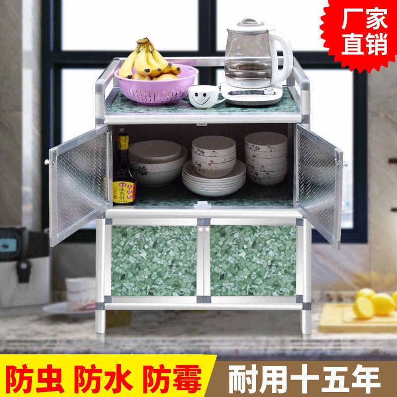餐边柜碗柜橱柜简易组装不生锈菜柜酒柜鞋柜储物柜餐具柜子收纳柜