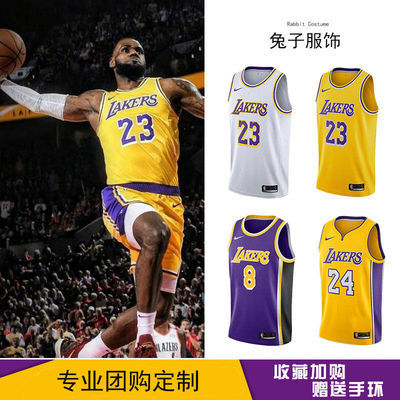 运动服男湖人篮球衣23号詹姆斯球服24号科比NBA印字儿童女生 套装