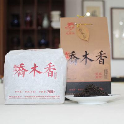 龙园号乔木香纯净茶 普洱茶熟茶散茶 云南特产普洱茶叶正宗养胃茶