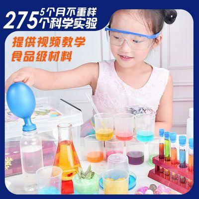 幼儿园科学区儿童趣味科学小实验套装小孩玩具STEAM教具儿童礼物
