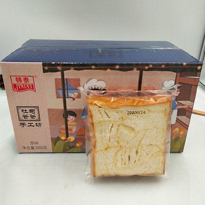 新品热销手撕吐司营养早餐蛋糕点心食品切片面包整箱原味起酥面包